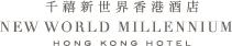New World Millennium Hong Kong Hotel| 5-Star Hotel in Kowloon