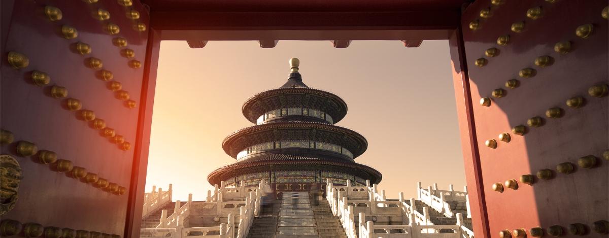 Overview   New World Beijing Hotel